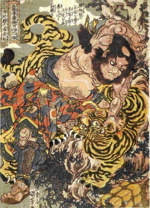 No.20 武松 行者(14)    素手でも強い、工作活動、歩兵軍頭領         景陽の丘で、褐色の肌も露わに、拳で大虎を打ち殺す。