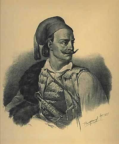 Προσωπογραφία Κίτσου Τζαβέλα, έργο του Karl Krazeisen.