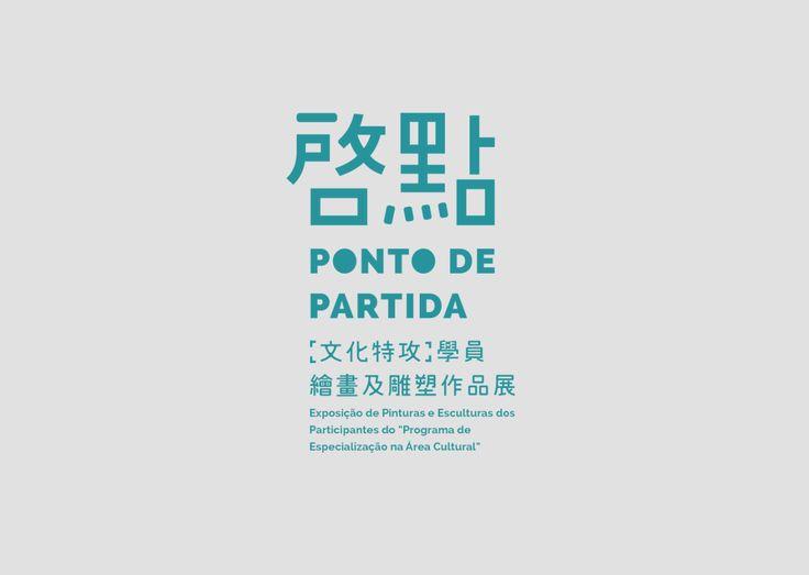 somethingmoon-design-chiwai-cheang-logotype-2015