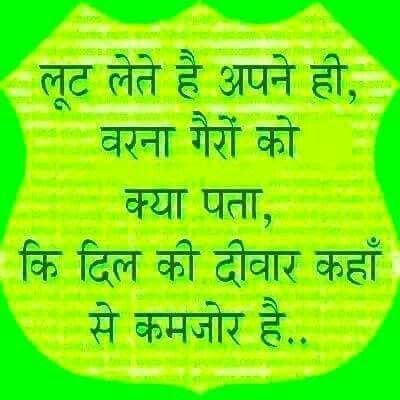 Chaandi ki diwar na todi.pyar bhara dil tod diya.
