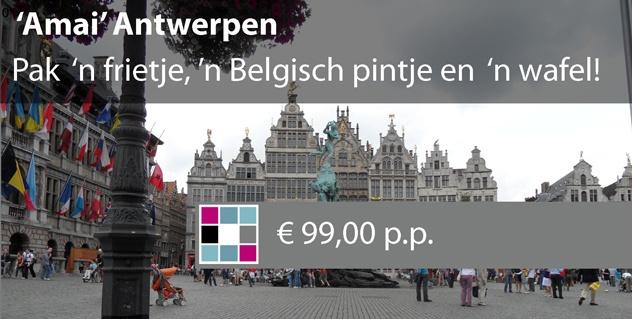 """Vanuit Nederland is Antwerpen voor elke """"city-hopper"""" en """"shopper"""" een hele leuke bestemming voor en paar dagen weg.    Boek nu een 3-daags arrangement in het moderne 4-sterren Hotel & City Lounge Antwerpen. Dit prachtige #hotel ligt in het centrum naast het centraal station, op 2 minuten lopen van het winkelhart van #Antwerpen. Tijdens je verblijf word je verrast met allerlei lekkernijen waaronder een frietje en echt Belgisch pintje. Zoals onze zuiderburen zelf al zeggen: Amai! Da's lekker."""