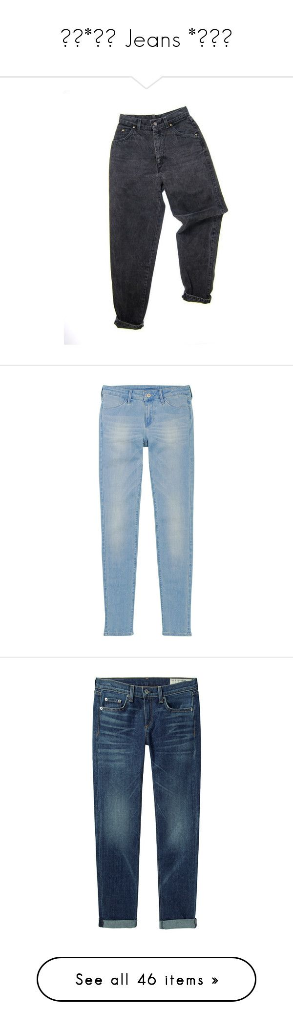 """""""゚✧*・゚ Jeans *・゚✧"""" by be-robinson ❤ liked on Polyvore featuring jeans, pants, bottoms, clothing - trousers, clothes - pants, faded jeans, creased jeans, stretchy jeans, blue jeans and uniqlo jeans"""