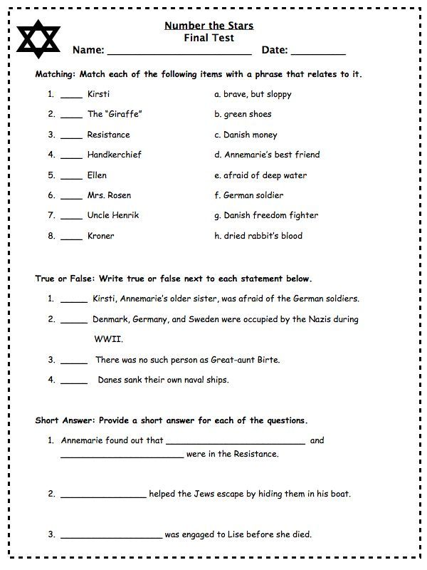 Worksheets Number The Stars Worksheets 17 best ideas about number the stars on pinterest teaching novel study lois lowry