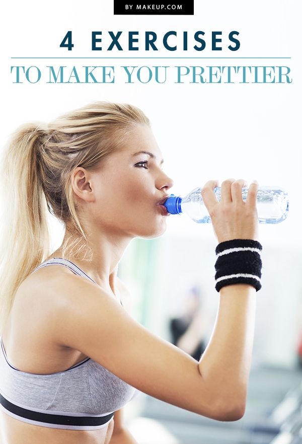 Exercise is good for your health - but it can make you prettier, too!