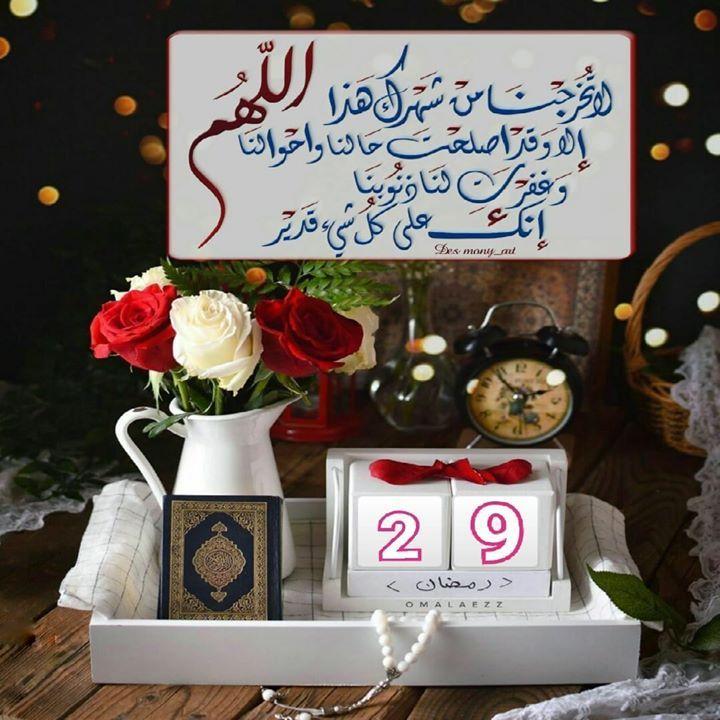 الجمعة رمضان وداعا للضيف الوحيد الذي يأتي ليكرمنا اللهم لا تجعله آخر عهدنا به اللهم إنا نستودعك أدعية فاضت بها قلوبنا فاستجب لنا Ramadan Day Ramadan Cake