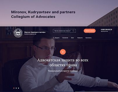 "Check out new work on my @Behance portfolio: ""Mironov, Kudryavtsev & partners - law firm"" http://be.net/gallery/54688453/Mironov-Kudryavtsev-partners-law-firm"