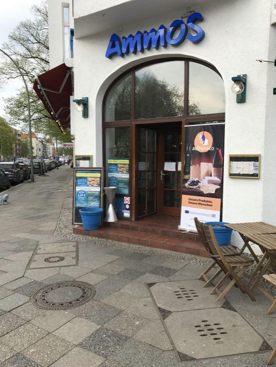 Authentico Roadshow. Ammos restaurant, Berlin.