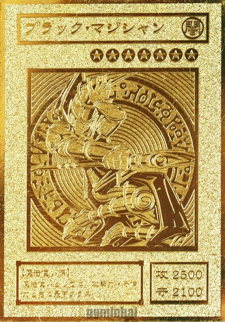 Japanese dark magician yugioh custom made golden metal