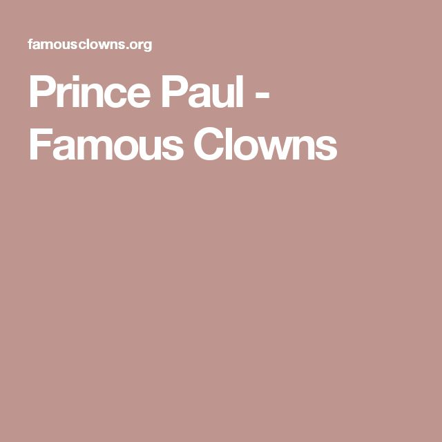 Prince Paul - Famous Clowns