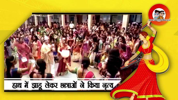 इंदौर का नंबर 1 गरबा | Talented India News