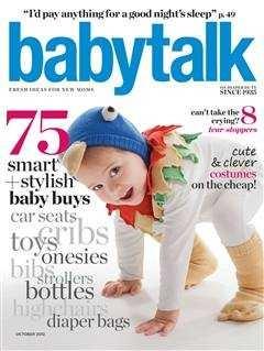 downloadable magazines
