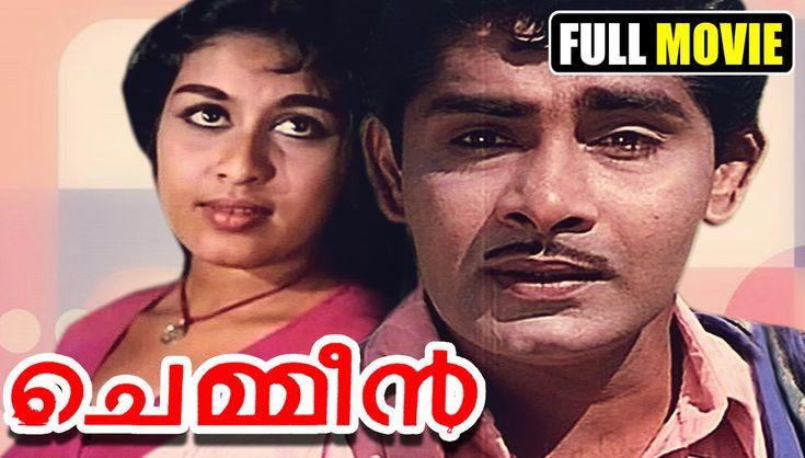 Malayalam Full Movie Chemmeen   Malayalam Evergreen Romantic Movie