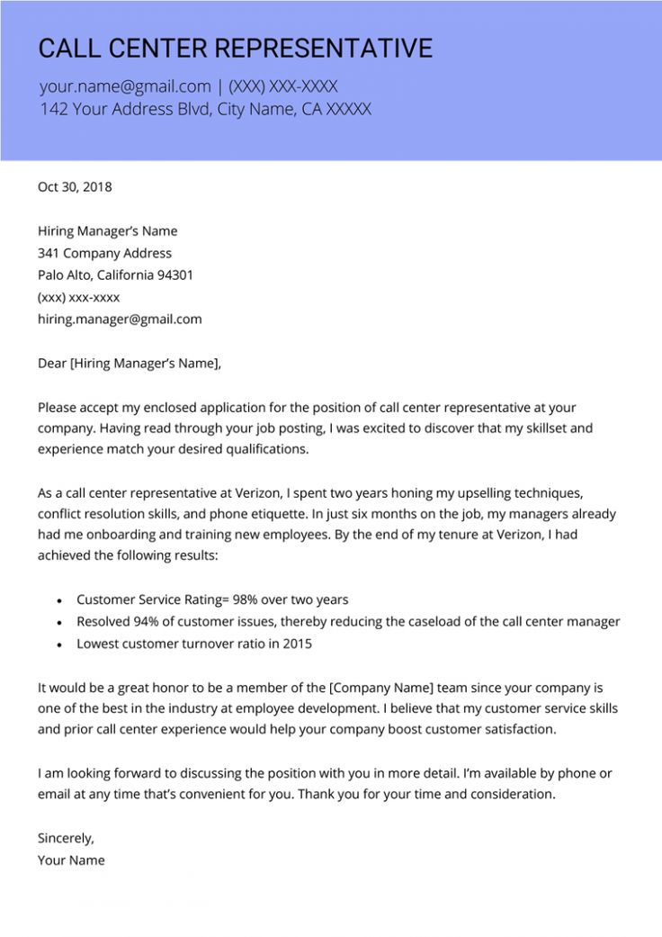 12 Sample Turnover Letter Format in 2020 Cover letter