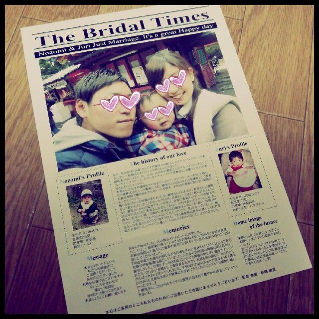 ブライダル新聞完成!  私のブライダル新聞はプロフィール、おいたち、子どものこと、席次表、メニュー全てが入っているとても大切なもの(*^^*)…