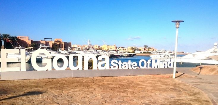 Abu Tigi Marina In El Gouna Is A Stunning Marina And A Place To Visit In El Gouna There Are Lots Of Restaurants And Coffee Shops In El Gouna Marina El