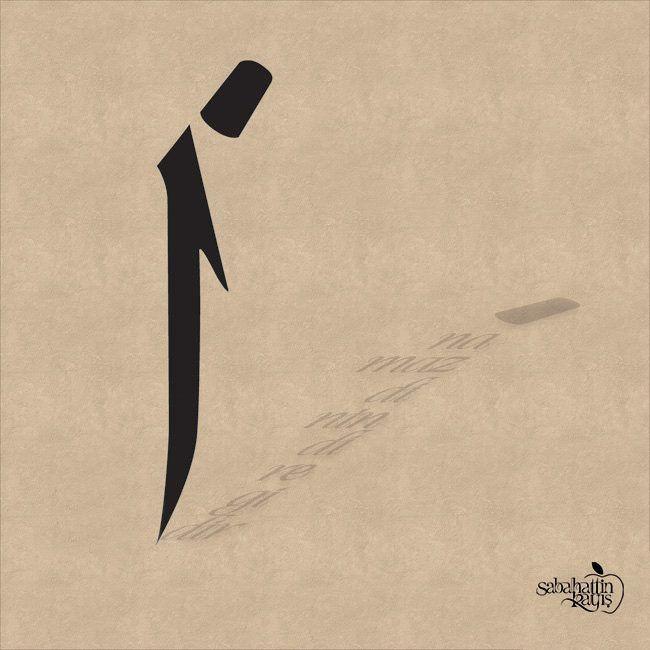Alif, Allah, Got, Dio....Tanti nomi per un sol soggetto (Visita il nostro sito templedusavoir.org)