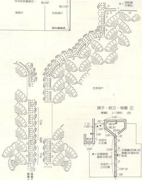 Gilet crochet a strisce diagram