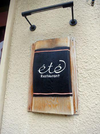 こちらのお店のシェフは都内イタリアンレストランで修業した後、2008年に池尻大橋で人気を誇るフレンチレストラン「OGINO」のオープニングスタッフとして関わり、その後2011年に「ete」をオープンしました。 コストパフォーマンスの高さ、お店の雰囲気、味、さらにお腹も十分満たせると評判のお店。 その人気ぶりは、毎月1日に2ヶ月先の予約分しか申し込めず、その電話もなかなか繋がらないほどです。 お店に行くなら必ず電話で状況を確認してから行きましょう。  étéはフランス語で『夏』を意味します。