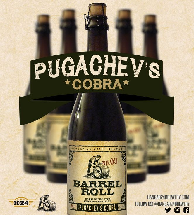 "Hangar 24 ""12 Days of Puga"" celebrates all things Pugachev's Cobra"