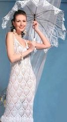 свадебный зонт с узором ананас