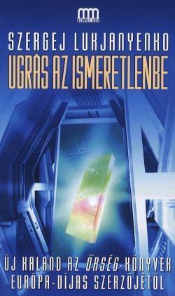 Az Európa-díjas orosz szerző kétkötetes sorozatának befejező részében galaktikus méretekben bonyolítja cselekményét, végkövetkeztetésként mégis azt vonja le, hogy a csillagok között is az emberi értékek a legfontosabbak.