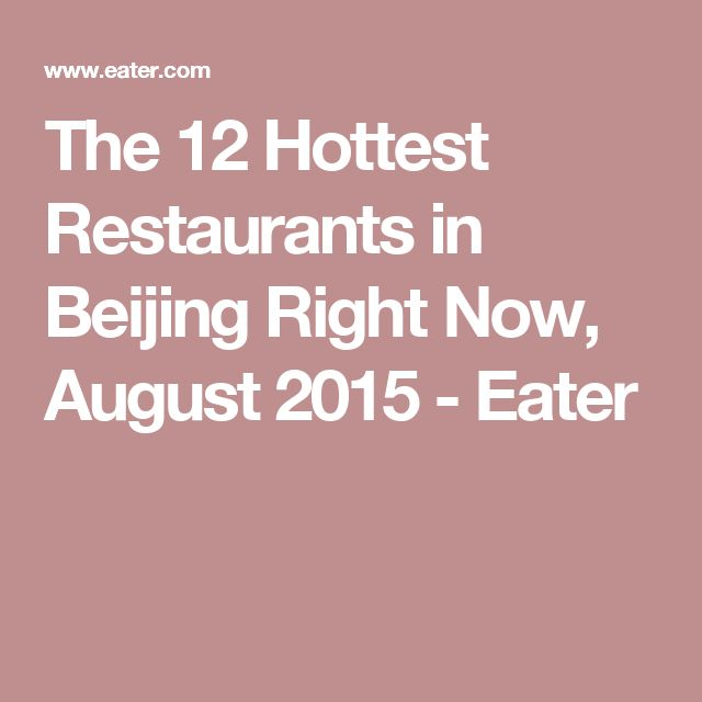 The 12 Hottest Restaurants in Beijing Right Now, August 2015 - Eater