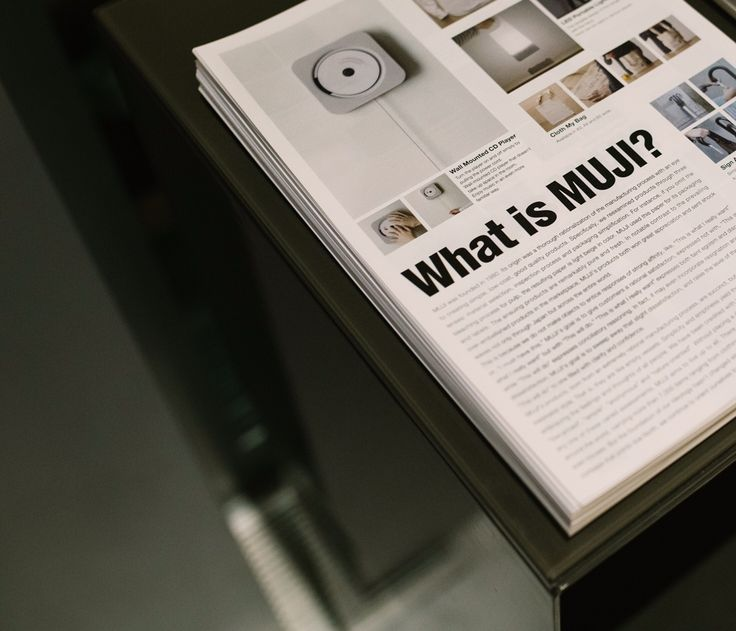 What is MUJI? Exhibition