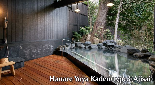 """Hakone Yuryo"" an onsen resort in Hakone. I'm searching all over the internet for a private onsen. This resort looks good. They offer some private onsens and the price is affordable."
