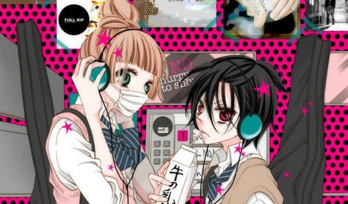 Fukumenkei Noise Gets Anime Adaptation - Anime Herald