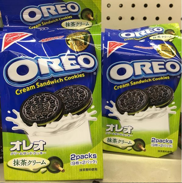 17 Best Images About Oreo Omg On Pinterest Cookie Jars