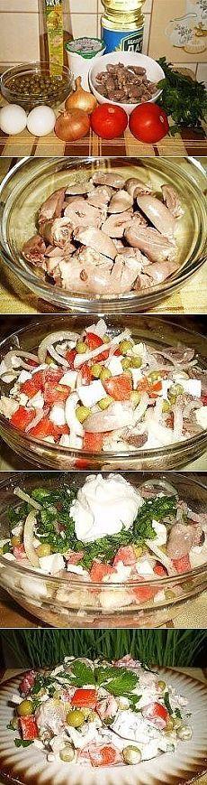Салат из куриных сердечек — лёгкий и вкусный  300-400 гр очищенных куриных сердечек;  банка консервированного зелёного горошка;  два отварных куриных яйца;  два помидора средней величины;  две средних луковицы репчатые; зелень; три или четыре столовые ложки сметаны; уксус; соль и перец.