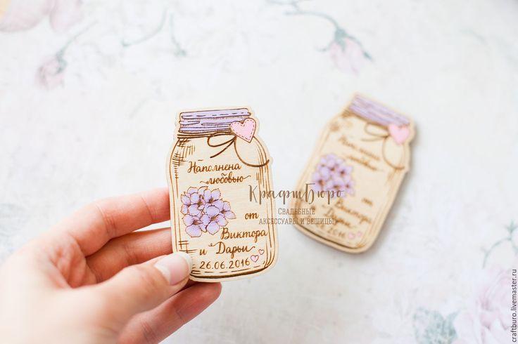 Купить Магниты на свадьбу, из дерева - магниты на свадьбу, магниты для гостей, свадебные магниты, свадебные сувениры
