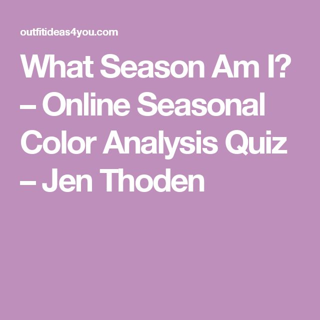 what season am i color analysis quiz what colors look good on me color analysis. Black Bedroom Furniture Sets. Home Design Ideas