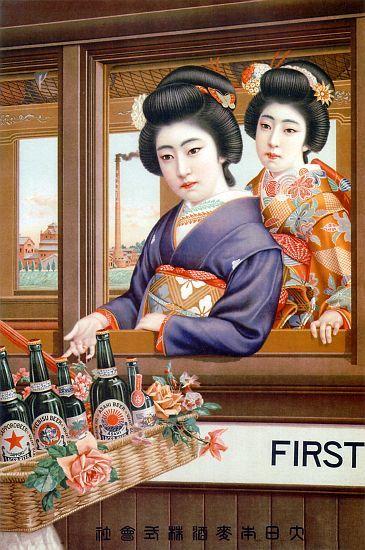 Das+Kunstwerk+Japan:+Advertising+poster+for+Dai+Nippon+Brewery+beers+-++liefern+wir+als+Kunstdruck+auf+Leinwand,+Poster,+Dibondbild+oder+auf+edelstem+Büttenpapier.+Sie+bestimmen+die+Größen+selbst.