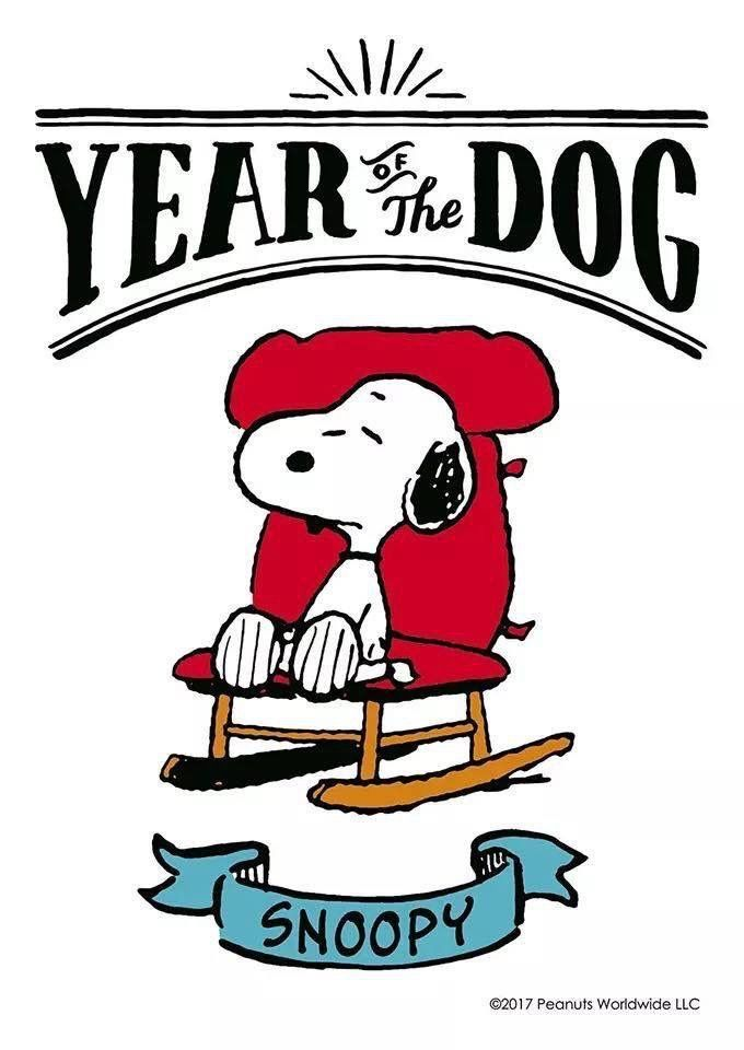 have a prosperous new year 2018 of the dog snoopy