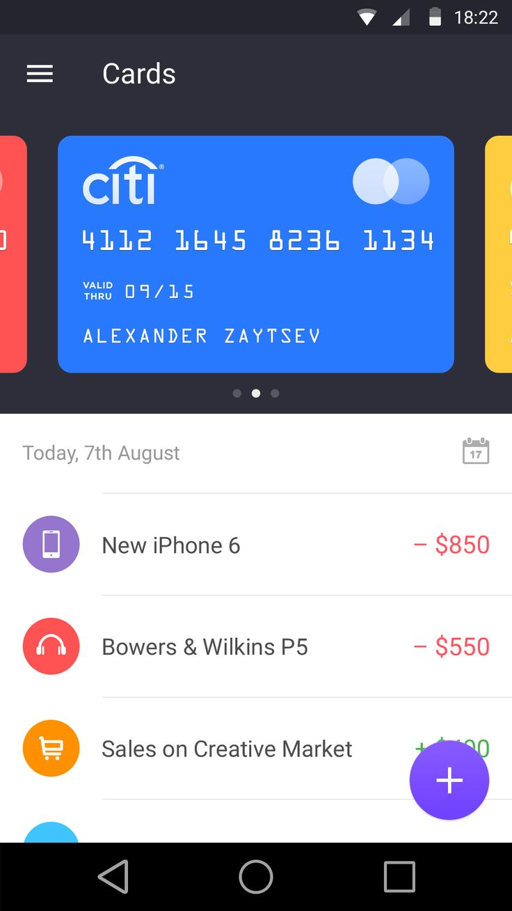 Walle Finance App / Alexander Zaytsev #UI