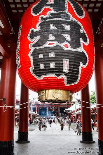The Senso-ji temple in Tokyo´s Asakusa district, Japan