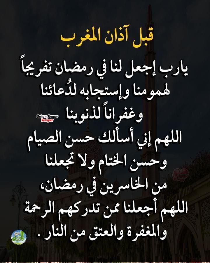 Pin By Lisa Dano On اسماء الله الحسنى Islamic Love Quotes Islamic Inspirational Quotes Islam Facts