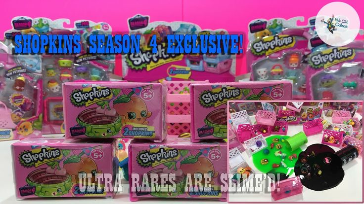 121 Shopkins Season 4 Exclusives - 6 Ultra Rares & Petkins thrown into s...