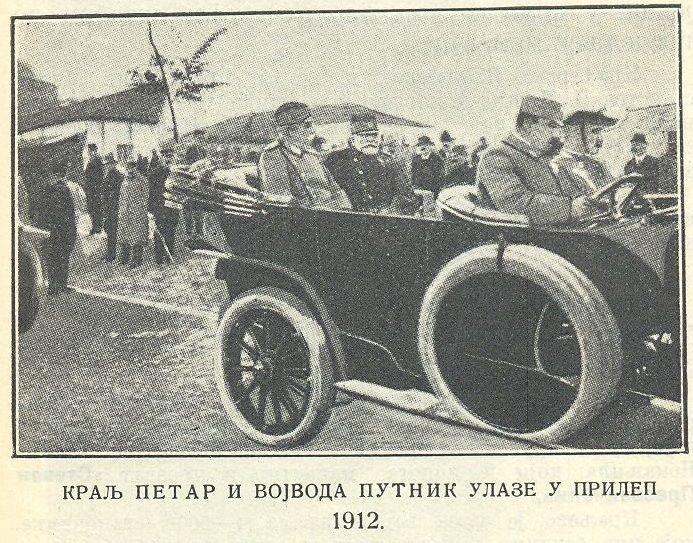 Краљ Петар I и војвода Путник улазе у Прилеп 1912. године