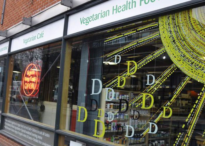And on The 8th Day....this brilliant little health food shop is not far from Oxford Rd station and has a nice little veggie restaurant downstairs.