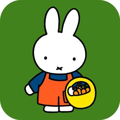 Miffy panier de courses