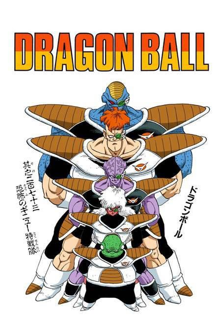 8 best the ginyu force images on Pinterest | Dragon ball z, Goku ...