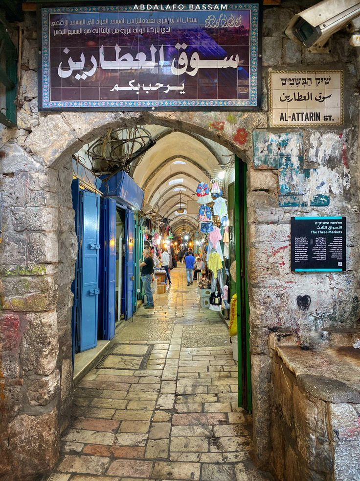 Pin By Maha Shaheen On القدس Road Structures