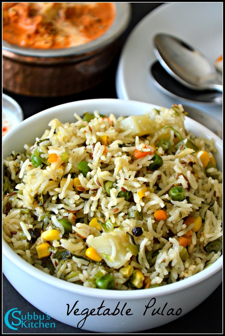 Vegetable Pulao Rice Cooked With Vegetables And Aromatic Spices In The Rice  Cooker