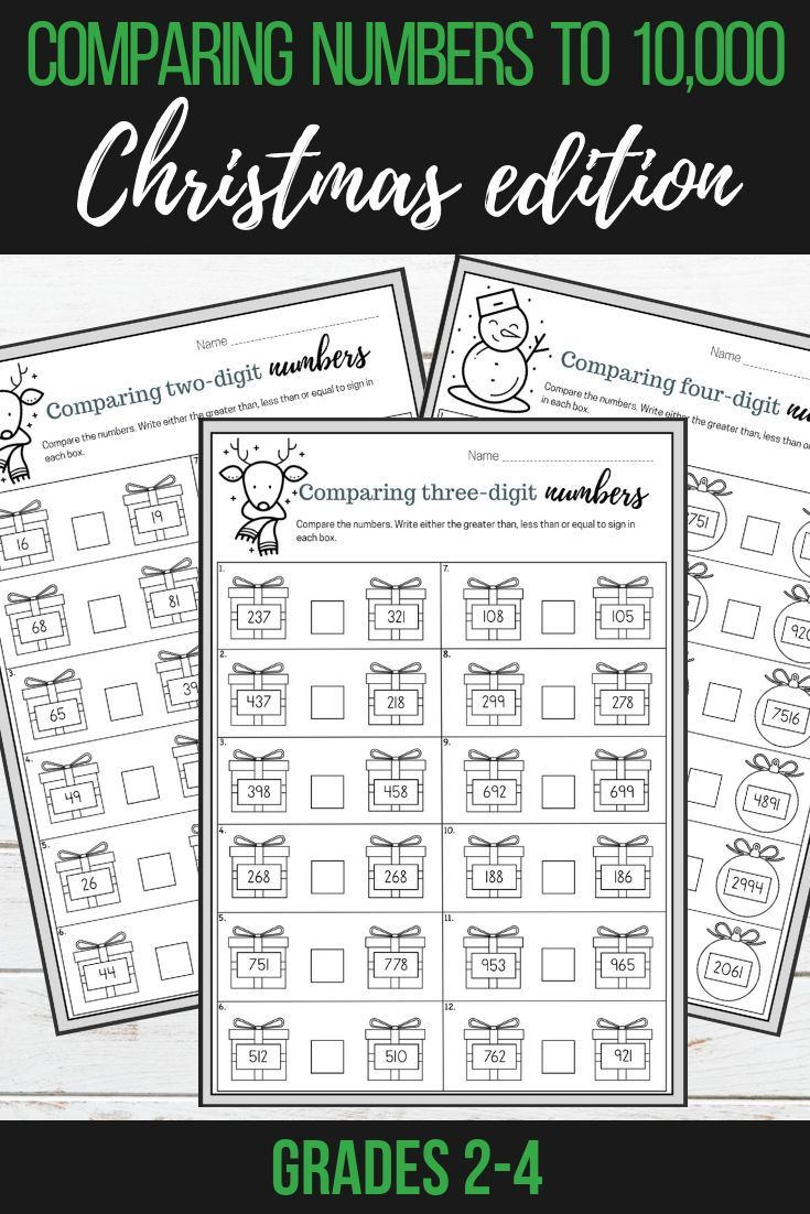 Develop Your Students Understanding Of Place Value With These Engaging Christmas Worksheets Students Holiday Math Activities Teaching Math Second Grade Math
