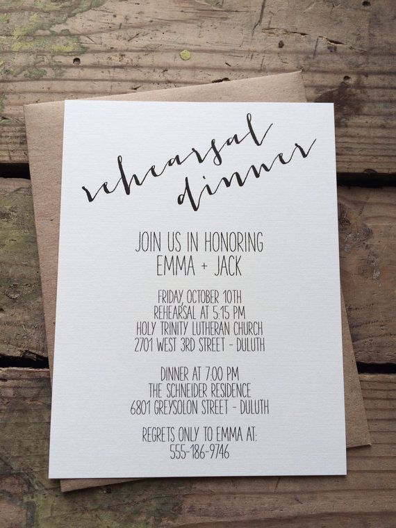 Rustic Rehearsal Dinner Invitation // Script by PontoMountainPaper, $1.65