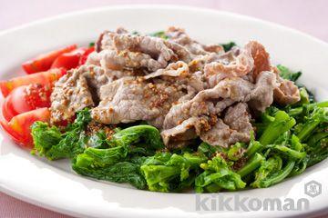 牛肉と菜の花サラダ