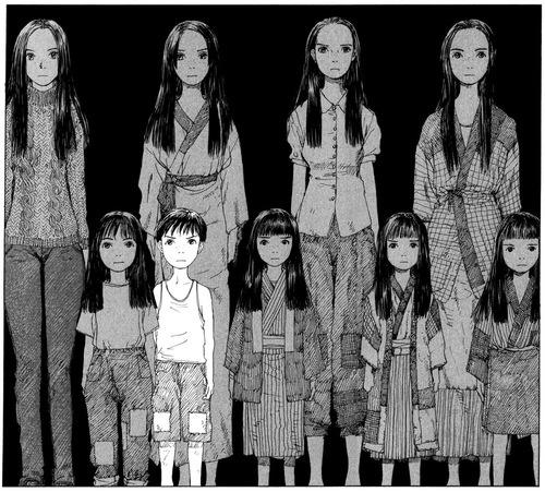 "Kenji Tsuruta ""Wondering Emanon '67"""