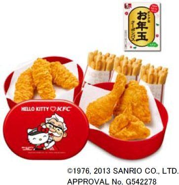 カーネルおじさんとキティさんがハグ! KFC、オリジナル重箱つきパック
